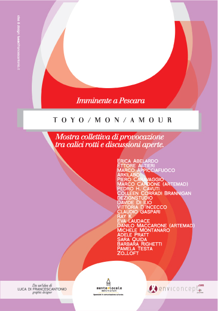 toyomonamour_intercity02b